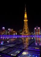 Tour de Nagoya.