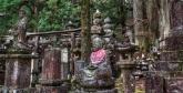 Cimetière de Koyasan.